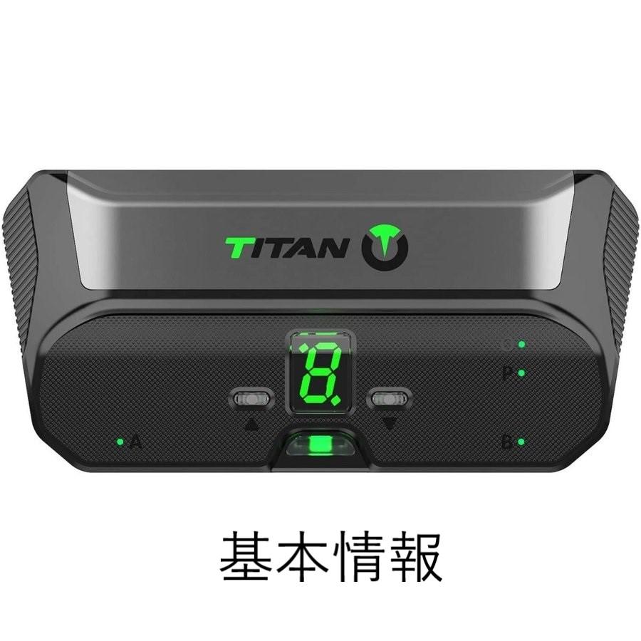 TitanTwo 正面画像 基本情報